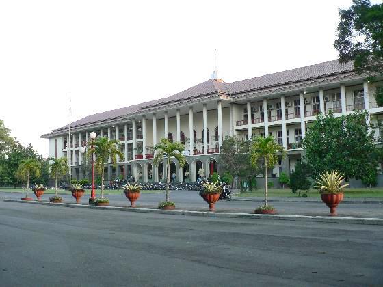 ガジャ・マダ大学